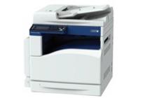 Xerox DocuCentre SC2020; A3 COL laser MFP; 20ppm, 2400*1200 DPI, USB/Ethernet; DUPLEX - BAZAR - POŠKOZENÝ OBAL