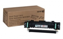 Xerox Maintenance Kit 220V (Fuser, Transfer Unit) pro WC 3655/3615 a  Phaser 3610