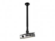 NewStar stropní držák pro projektor výška 72-112cm